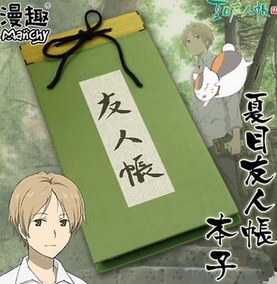 Anime Natsume's Book Of Friends Takashi School Students Notebook Notepad Custom