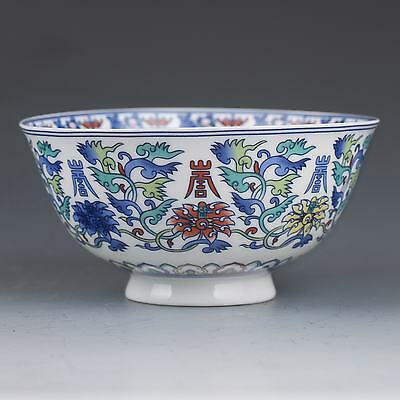 Chinese Porcelain painted Flower Bowl w Qianlong Mark 1