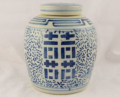 Old Chinese Large Blue & White Wedding Porcelain Jar with Lid
