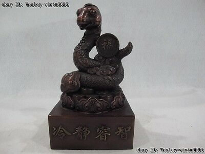 Chinese Folk Feng Shui Red Copper Zodiac Year Animal Fu Snake cobra Seal statue
