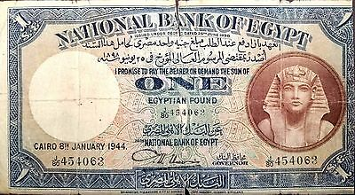 Rare collection of Egyptian Paper Money
