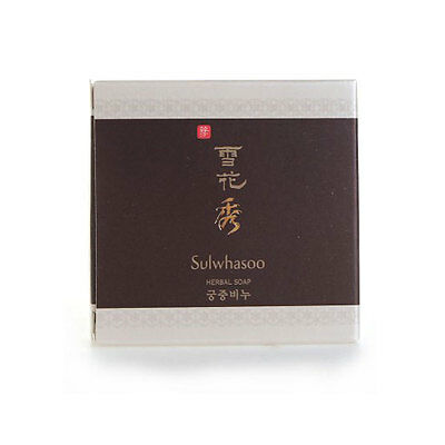 [Sulwhasoo] Herbal Soap 50g 1pcs or 3pcs with free shipping red ginseng soap