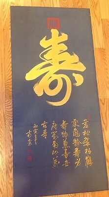 Chinese Painted  Characters Scholar's Scroll SIGNED Stamped