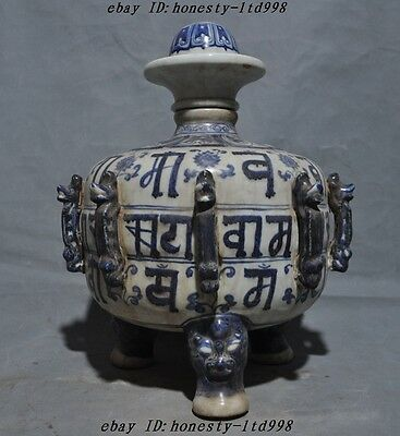 Marked Old China Blue&White Porcelain Carved Beast Tripitaka text jar Tank Crock