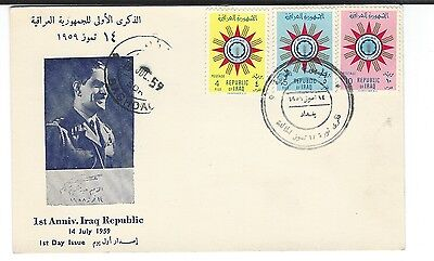 Middle East Iraq Irak - 1959 FDC with emblem stamp - Kareem Qassim