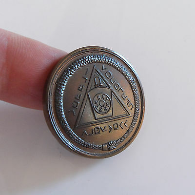 VINTAGE MASONIC ADVANCED SON of MAN MARK COIN/MEDAL - COLLECTORS PIECE