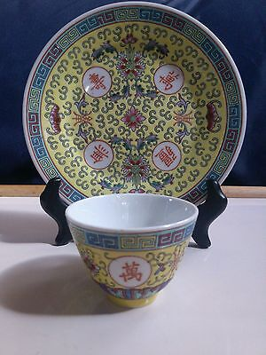 Chinese saucer and cup set