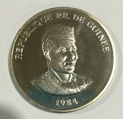 1984 Guinea 200 Syli International Games Walking FREE SHIP
