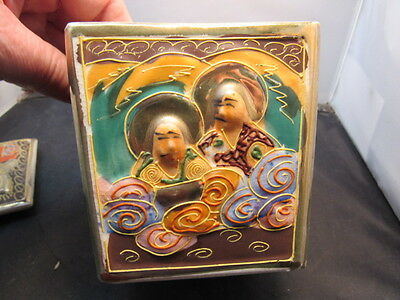 antique japanese box