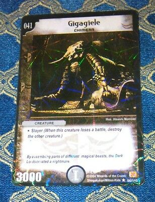 Duel Masters Trading Card Game N. 56/100 2004