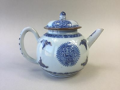 Qianlong Chinese Blue and White Teapot Decorated with Symbols