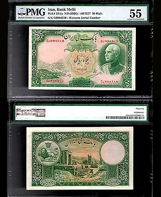 94-IRAN. 50 Rials Bank Note. Pick 35Aa. ND(1938). PMG Certified-Graded 55 AU.