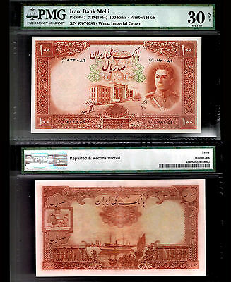 93-IRAN. 100 Rials Bank Note. Pick 43./ ND(1944). PMG Certified-Graded 30 VF.