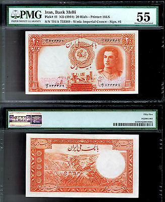 90-IRAN. 20 Rials Bank Note. Pick 41. ND (1944). PMG Certified-Graded 55 AU.