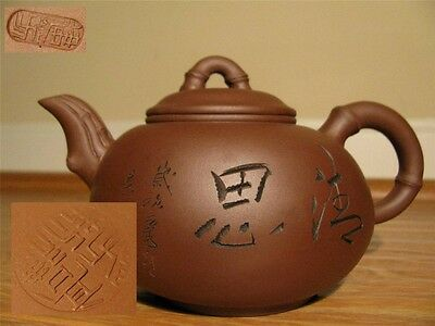 EXCELLENT 15.25cm CHINESE YIXING ZISHA SCHOLAR CARVED TEAPOT
