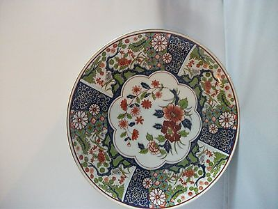 "Japanese Imari plate peony gold edging 10 1/4"" excellent condition"