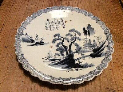Nice Scalloped Japanese Antique Plate Blue And White
