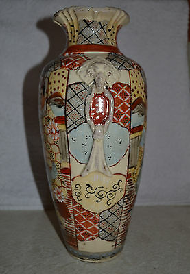 "Antique Japanese Signed Satsuma Hand Painted Vase 12.5"" High."