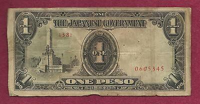 Japan 1 Peso Banknote 0605345 - Historical WWII Occupation Currency