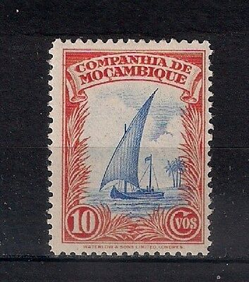 Mozambique * Mh - Boats - 6/1