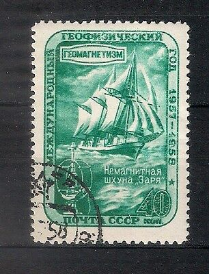 Russia  1958  Used - Boats  - 6/1