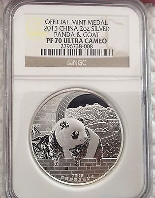2015 China Lunar Panda Goat 2oz Medal Silver Coin 299pc First In Series