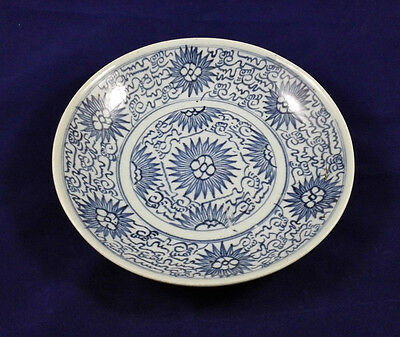 Antique Chinese  Porcelain  Qing Dynasty Plate
