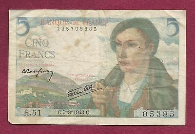FRANCE RARE 5 FRANCS 1943 Banknote #125705385 - Historical WWII Era Currency !!!