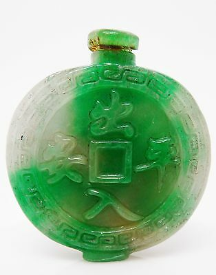 Antique Vintage Chinese Hand Carved Apple Green Jade Snuff Bottle Calligraphy