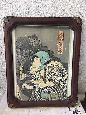 Antique Vintage Japanese Picture Painting