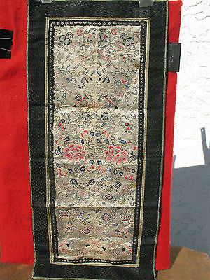 A1177 Antique Chinese Silk Embroidered Pair of Sleeve Bands Sewn Together Panel