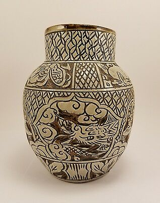 Chinese Cizhou Kiln Folk Sgraffiato Porcelain Vase Pot Dragon Vintage Antique