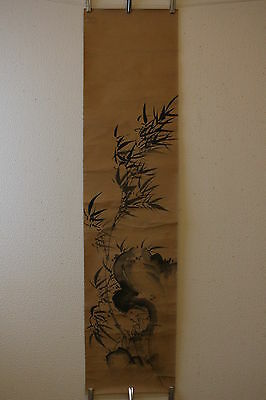 Z001 ~竹 Beautiful Bamboo & Rock~ Japanese Antique Poster