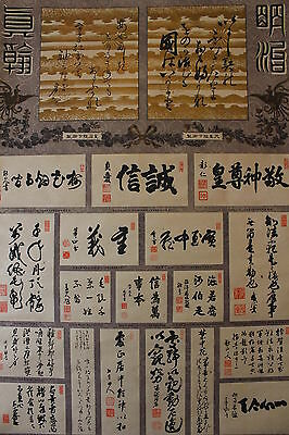 G03P9 ~Calligraphies of Japanese Royal~ Japanese hanging Scroll