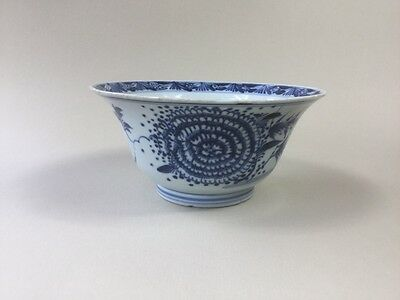 18th C. Large Chinese Kangxi Klapmuts Bowl