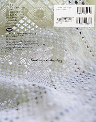 Hardanger Embroridery book design pattern photo technique craft from JAPAN F/S