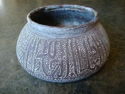 Antique Islamic Middle Eastern Brass or Copper Bowl