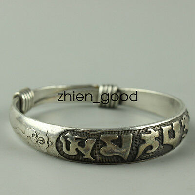 Old Hand-carved Tibet Tibetan silver bracelet Peace CZQQ75