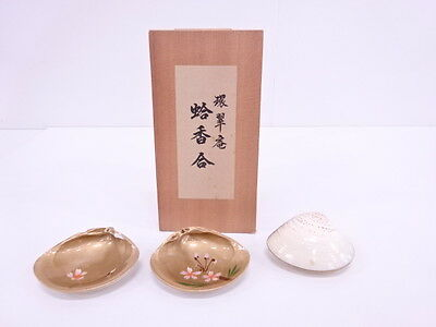 2935618: Japanese Tea Ceremony / Kogo (Incense Continer) / Clam Shell / Set Of 2