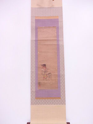42441# Japanese Wall Scroll / Hand Painted / Mother & Son Carrying Firewood