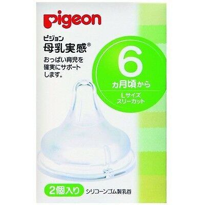Pigeon Baby Bottle Silicone Nipples Size L import Japan free Posting new
