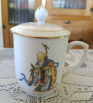 Vintage 1960's Chinese Lidded Mug (Old Man Going To Market) Made In China