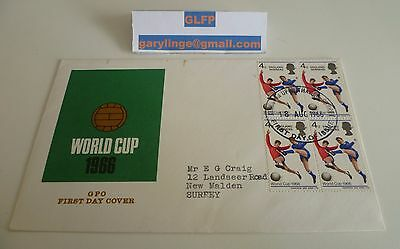 World Cup 1966 First Day Cover 4 x England Winners Stamp
