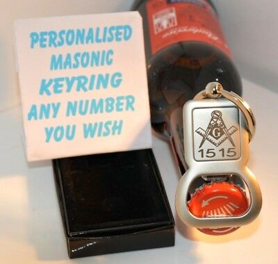 Masonic Square & Compass Good Quality Metal Keyring With Your Own Lodge Number