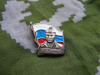 Original Russian President Vladimir Putin Military Badge Pin with Russian Flag!