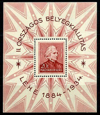1934 Magyar - Ungheria - Ungary Bf. N. 1 Mh  Us.790/91