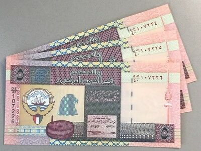 Kuwait Banknote, 5 Dinars 5th Issue 1994, Pick # 26e, UNC