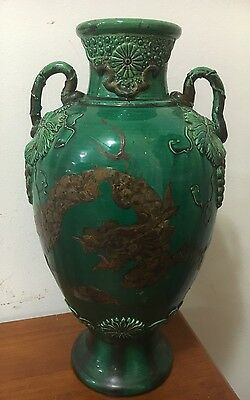 Vintage Green Dragon Design Asian/Oriental/Chinese Decorative Vase