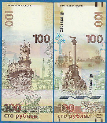 Russia 100 Rubles P 275 2015 UNC Reunion Crimea Sevastopol Commemorative 1 Note!