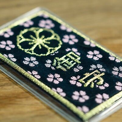 Protection charm, japanese OMAMORI talisman amulet from Japan * hira-pro-3